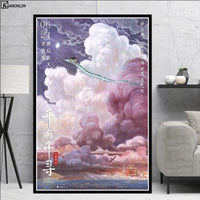 Exclusive Spirited Away LIMITED PRINT Poster