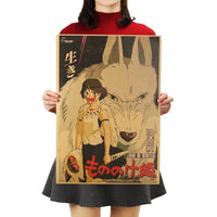 Princess Mononoke Original Japanese Movie Poster (Portrait)