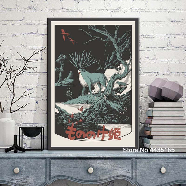 Exclusive Princess Mononoke LIMITED PRINT Poster