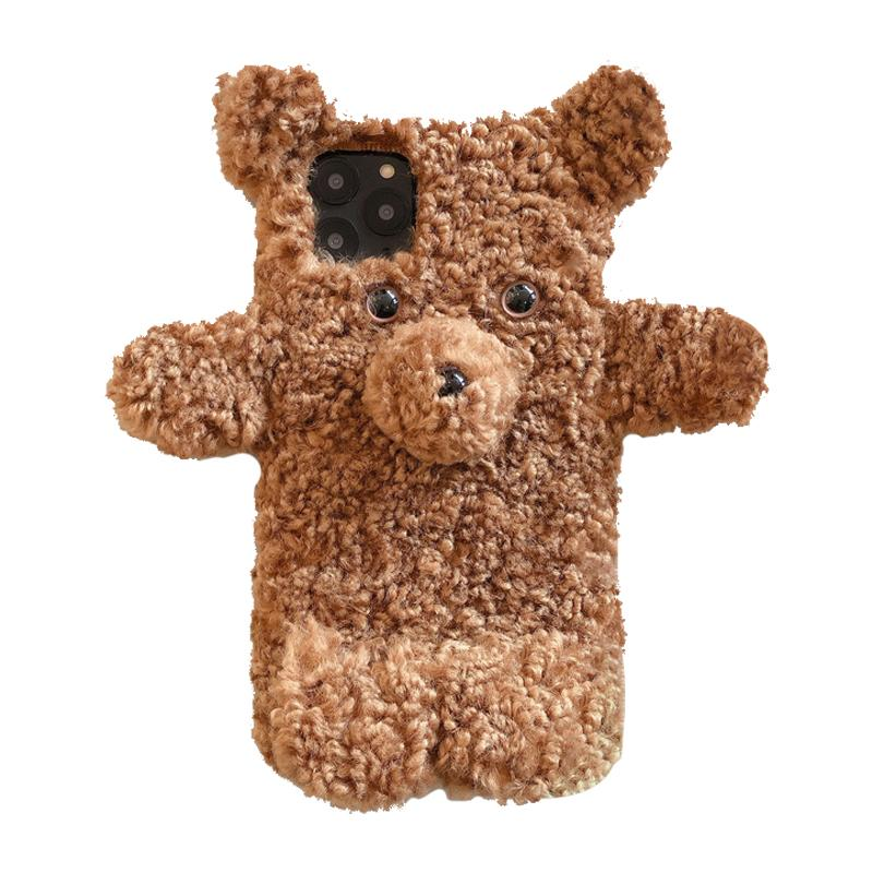 Cute Furry Bear Shockproof Protective Designer iPhone Case For iPhone SE 11 Pro Max X XS Max XR 7 8 Plus - Casememe.com
