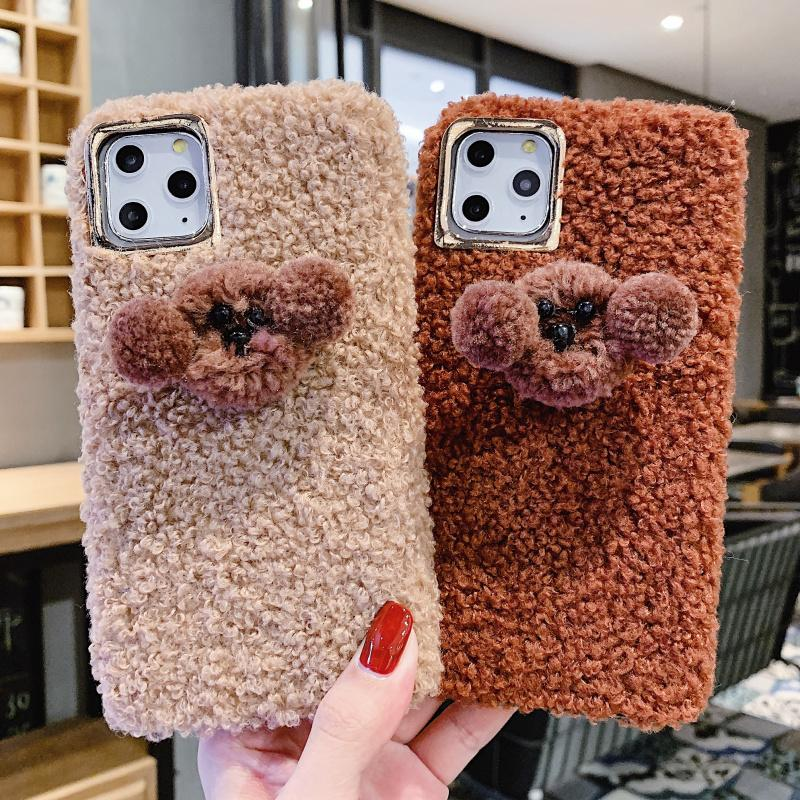 Poodle Puppy Furry Shockproof Protective Designer iPhone Case For iPhone SE 11 Pro Max X XS Max XR 7 8 Plus - Casememe.com