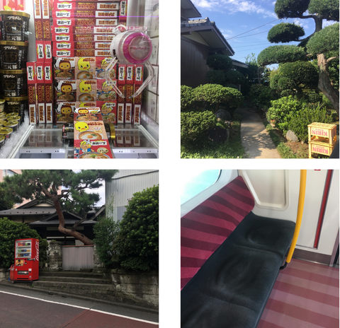 travels to Japan with the maker - streetscapes, kawaii cookies, topiary