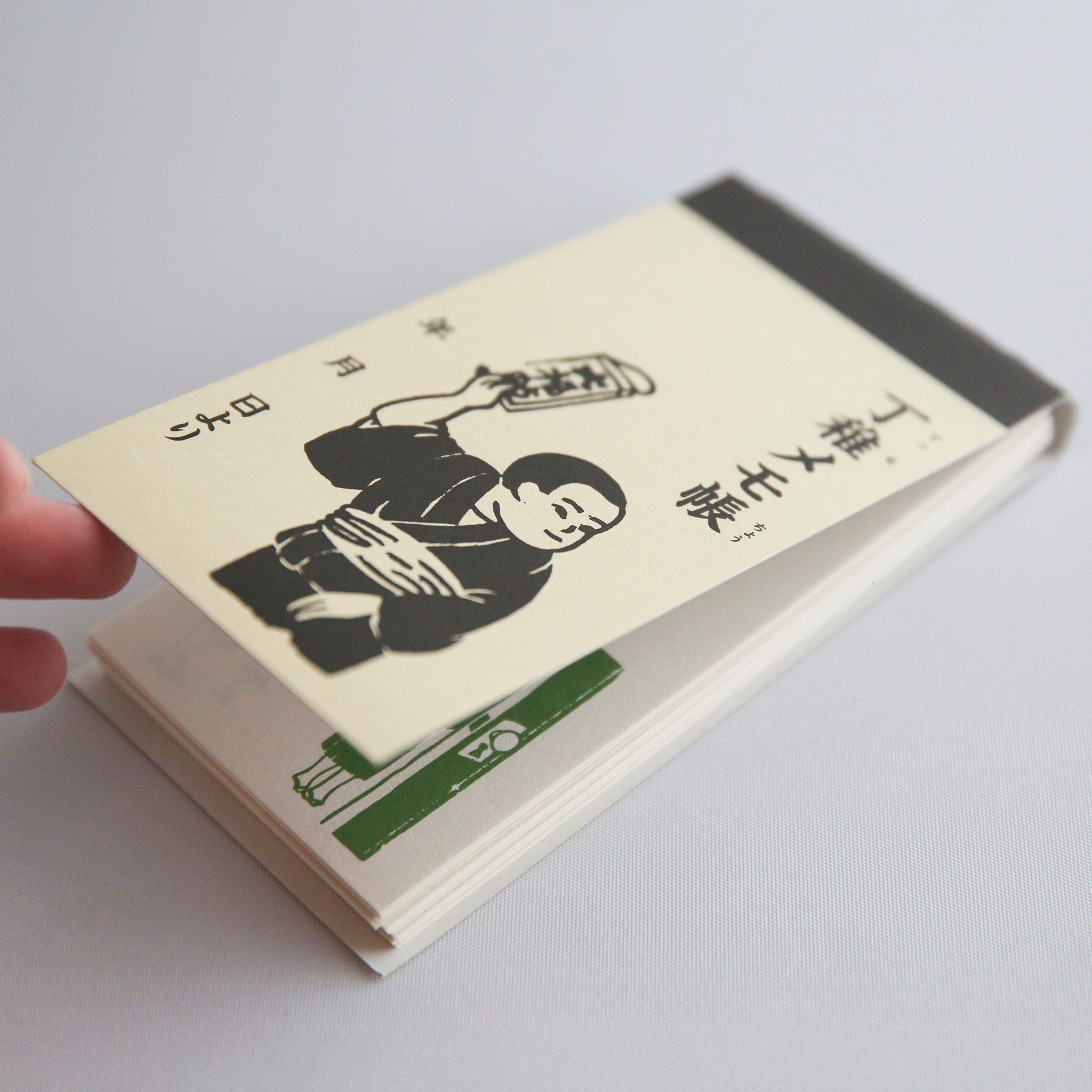 nancy seki : deschi memo pad