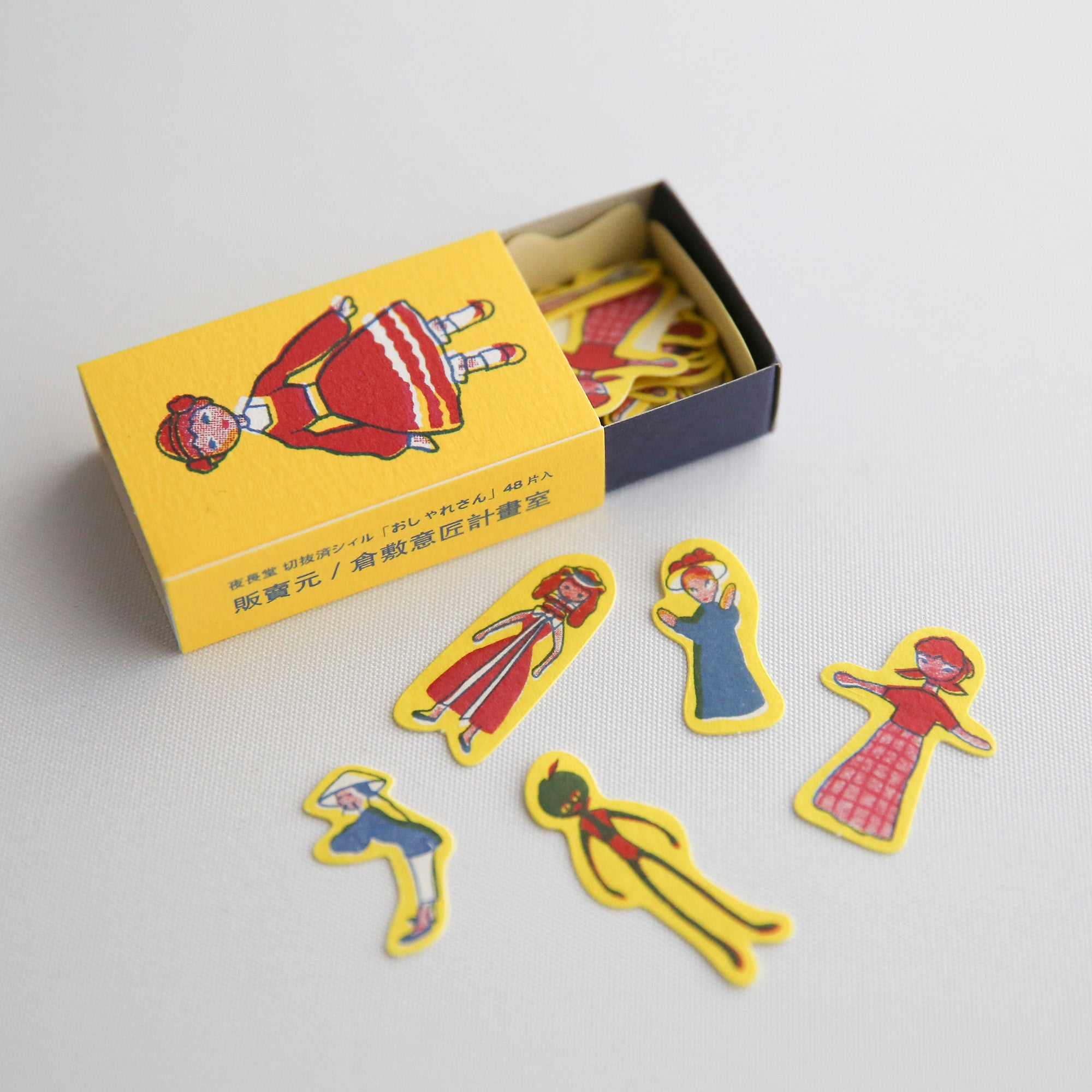 kobe matchbox stickers
