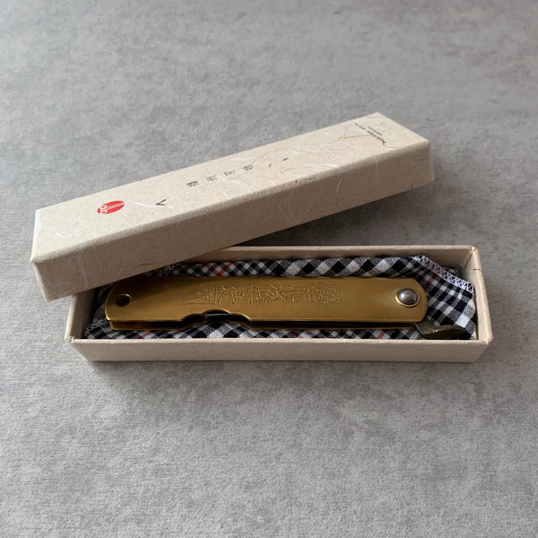 hamono : gold pocket knife large