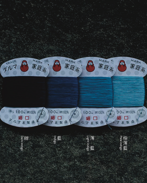 buaisou : hand sewing thread