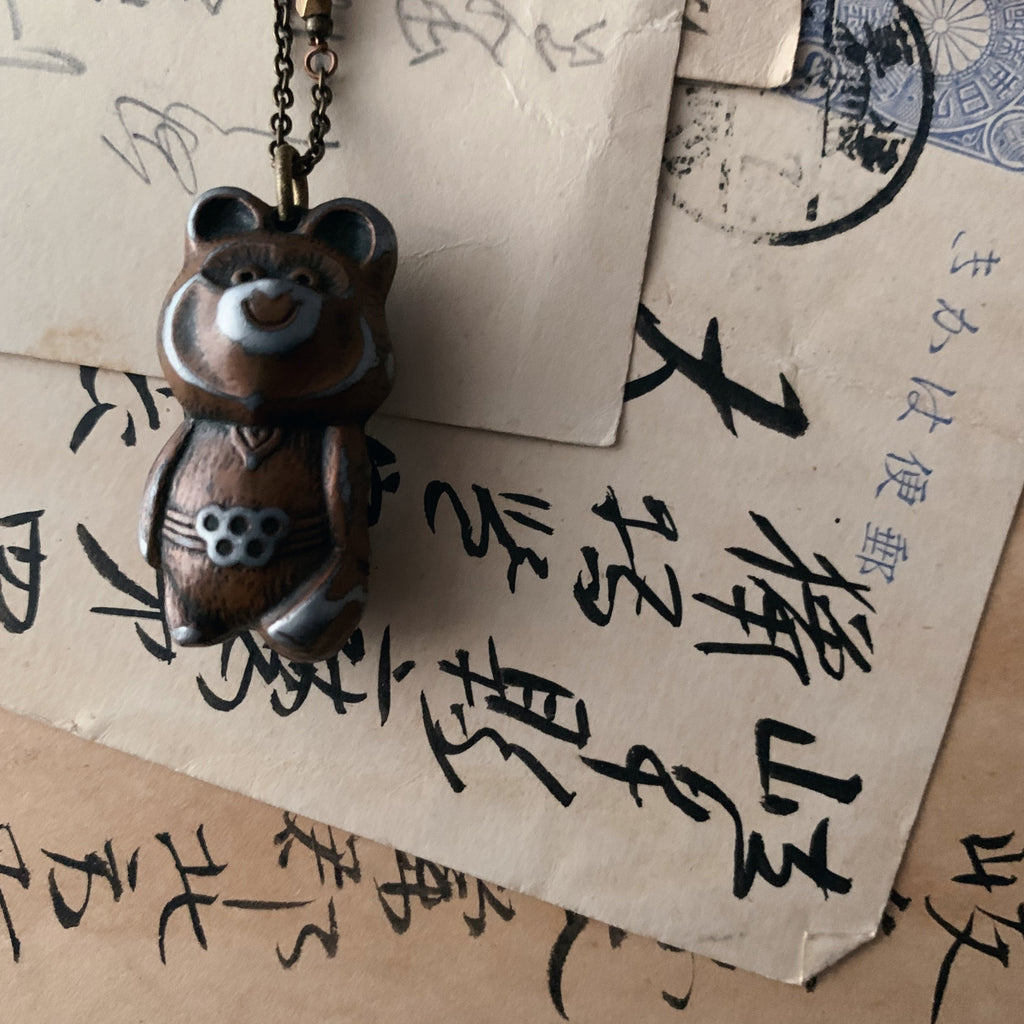 tabito : brass necklace with vintage russian bear mishka pendant