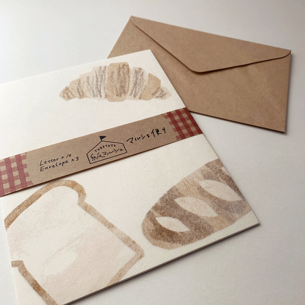 bakery letter set