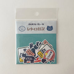 furukawashiko : retro washi sticker pack