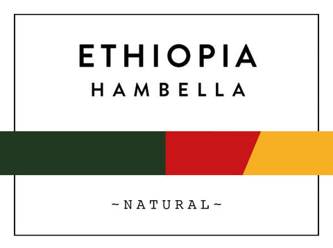 Horsham Coffee Roaster - Ethiopia Hambella - Natural