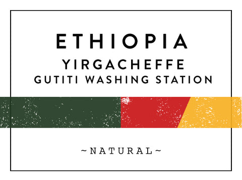 Horsham Coffee Roaster - Ethiopia Yirgacheffe Gutiti - Natural