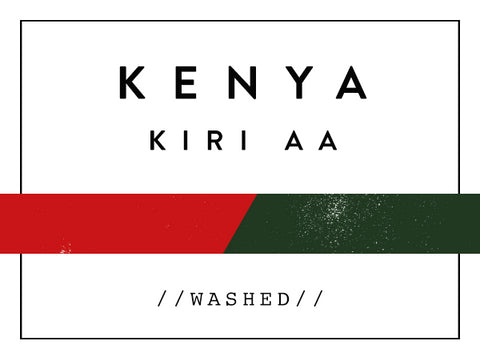 Horsham Coffee Roaster - Kenya Kiri AA - Washed