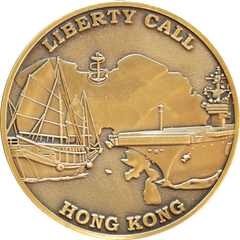 Liberty Call Hong Kong