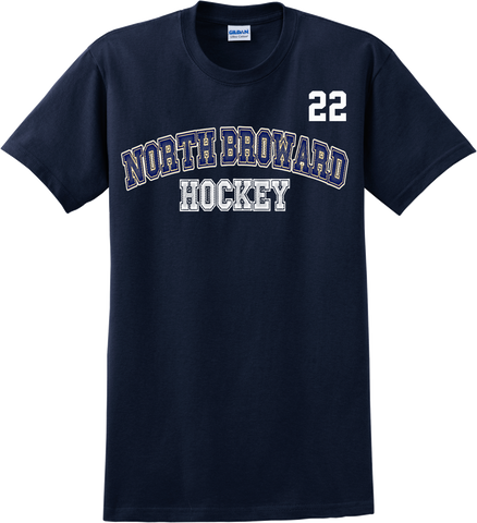 North Broward Hockey Accelerator T-shirt with Player Number
