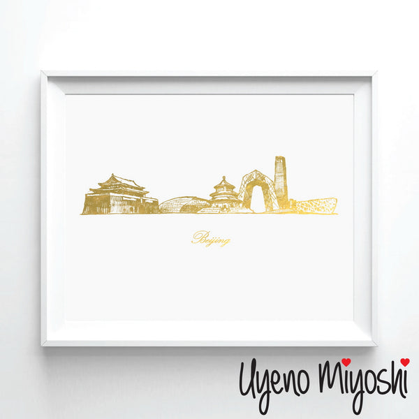 Beijing Skyline Sketch