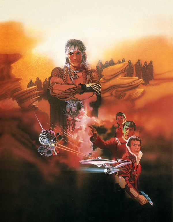 Star Trek: The Wrath of Khan movie poster by Bob Peak
