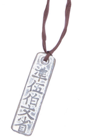 Dynasty Pendant Necklace