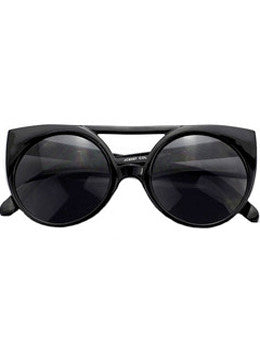 Abstract Arrow Panel Sunglasses