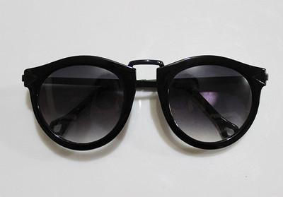 Arrow Trim Sunglasses