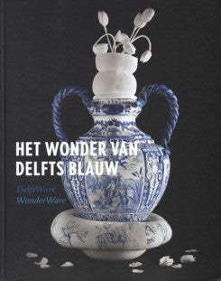 Delftware Wonderware