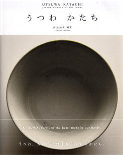 Utsuwa Katachi : Japanese Ceramics and Forms
