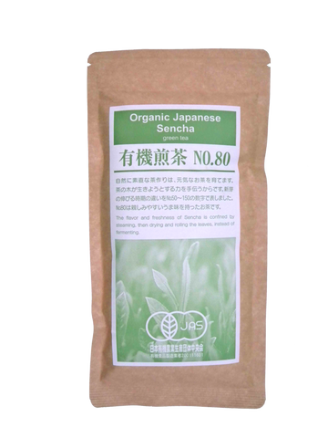 Organic Japanese Sencha Tea No. 80