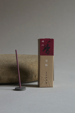 Japanese Incense - Horikawa