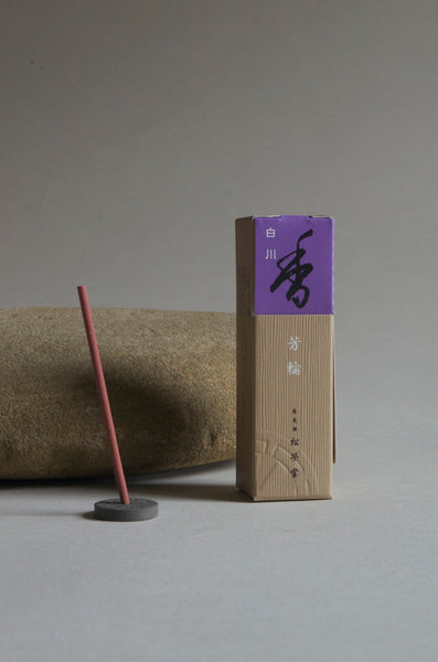 Japanese Incense - Shirakawa