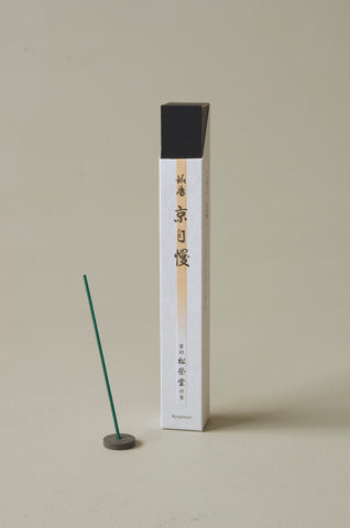 Japanese Incense - Kyojiman