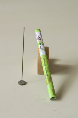 Japanese Incense - Hoyei Koh