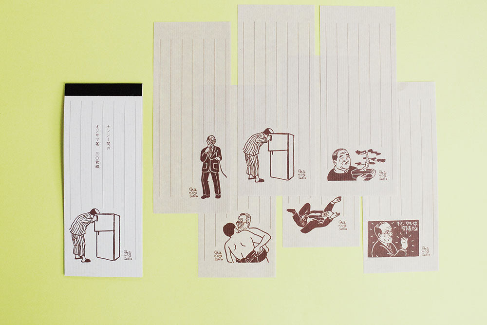 Oyaji Letter Paper (Middle Aged)