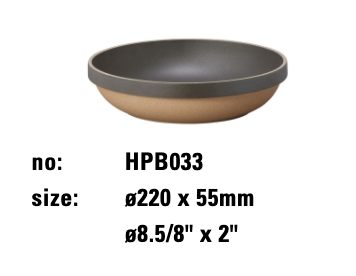 HPB033 HASAMI BLACK BOWL R 220 x 55