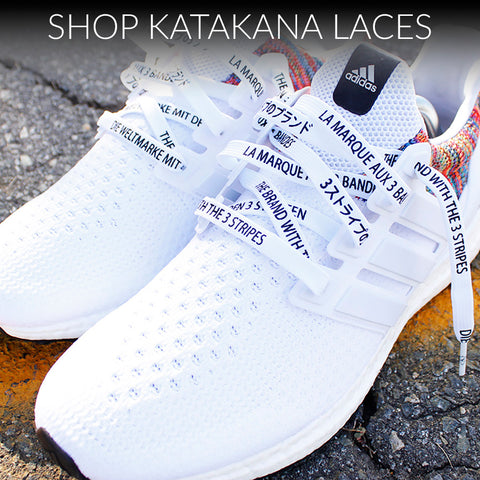 SHOP KATAKANA SHOELACES