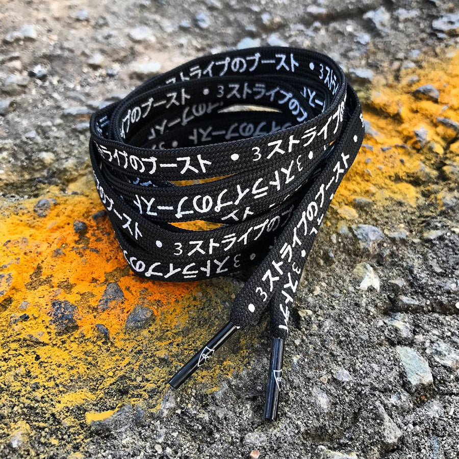 Black Japanese Katakana Shoelaces | Laced Up Laces | Adidas laces