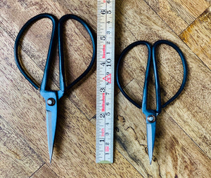 Vintage Style Craft Scissors - Carbon Steel