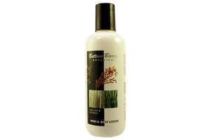 Rice Milk & Bamboo Body Lotion, 400ml