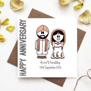 Personalised Indian Happy Anniversary Card