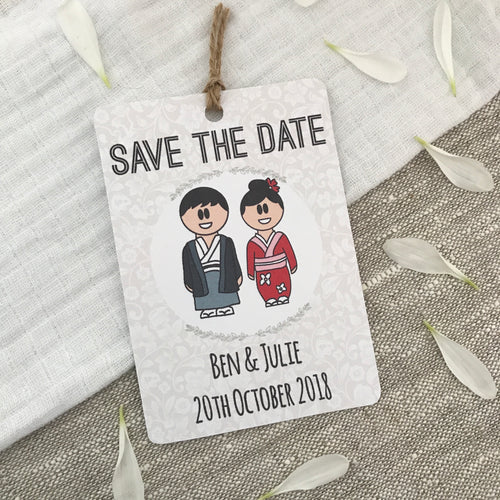 Save the Date Japanese Wedding Magnet