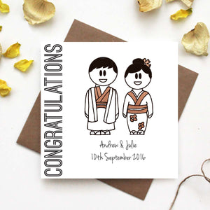 Personalised Congratulations Japanese Wedding Card