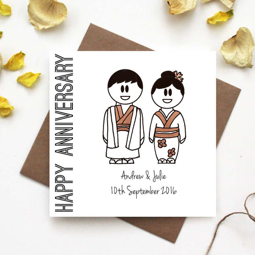 Personalised Japanese Happy Anniversary Card