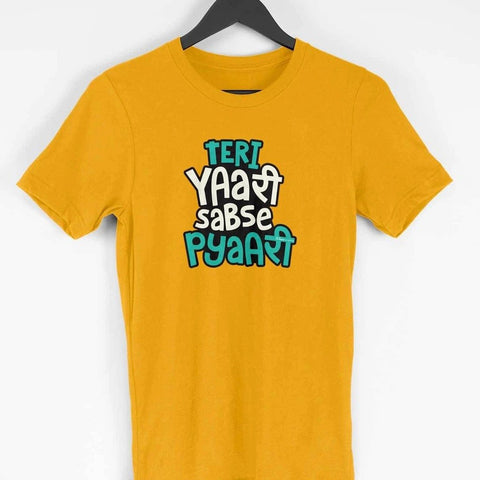 Teri Yaari Sabse Pyaari Men's Yellow T-Shirt