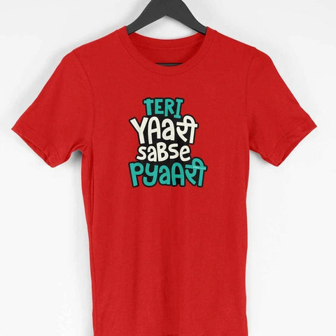 Teri Yaari Sabse Pyaari Men's Red T-Shirt
