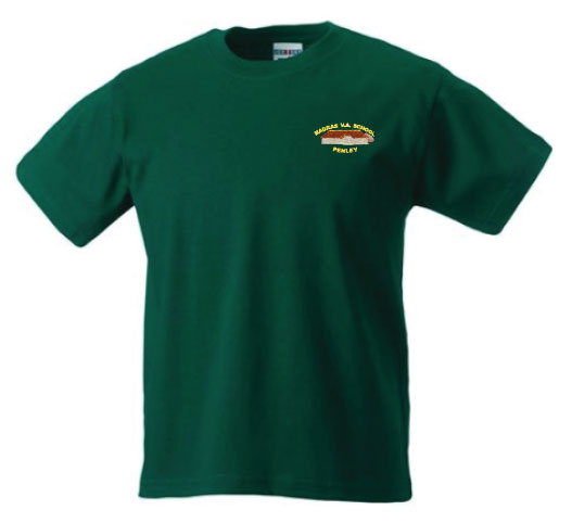Madras VA Primary School PE T-shirt