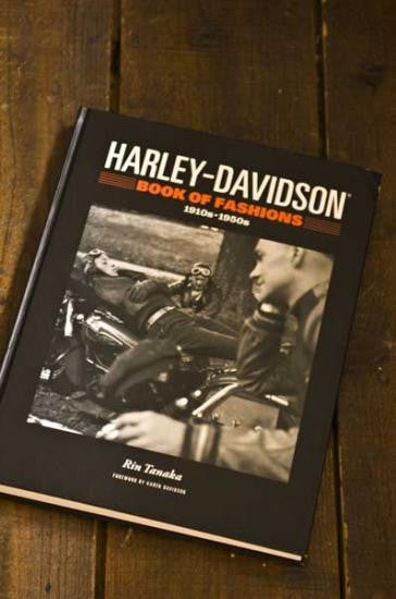 Harley-Davidson Book of Fashions