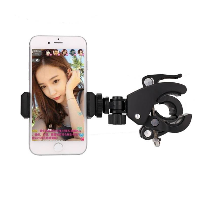 Bicycle Handle Phone Holder