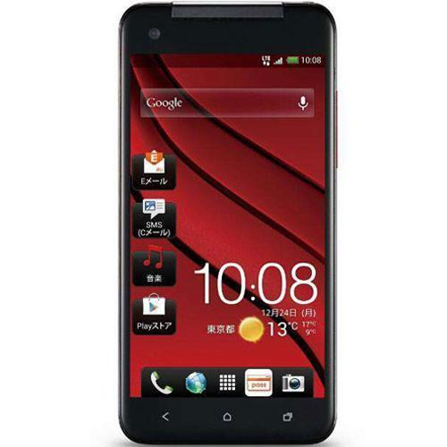 HTC Butterfly S Mobile Phone