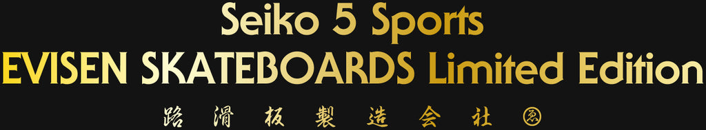 INTRODUCING: Seiko 5 Sports EVISEN SKATEBOARDS Limited Edition
