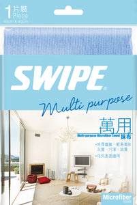 Multi Purpose Microfiber Towel | SWIPE Singapore