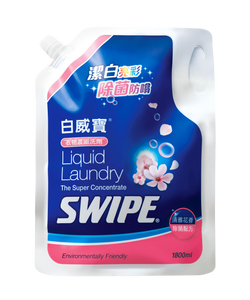 Super Concentrate Liquid Laundry Floral 1800ml (Refill) | SWIPE Singapore