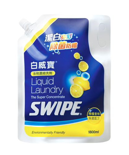 Super Concentrate Liquid Laundry Lemon Fresh 1800ml (Refill) | SWIPE Singapore